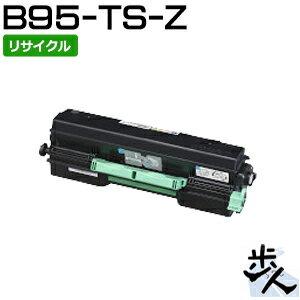 カシオ用 B95-TS-Z トナーカートリッジ (B9500-Z専用) 再生トナー (使用済みカートリッジを先に回収) 【送料無料・1年保証付き】雰囲気