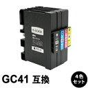 GC41系 Mサイズ 4色セット GXカートリッジ 互換インク ( GC41K / GC41C / GC41M / GC41Y 各色1本 ) 【送料無料】