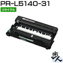 エヌイーシー用 PR-L5140-31 リサイクルドラム