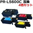 【 4色セット】 PR-L5600C-19/18/17/16 大容量 互換トナー (即納タイプ) あす楽対応
