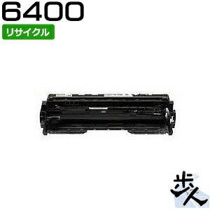 リコー用 SP 6400 ドラムユニット リサイクルドラム (使用済みカートリッジを先に回収)