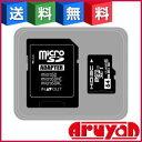 【新品】microSDXC メモリーカード MFMCSDXC10X64GR80 64GB 最大読込速度 80MB/s 超高速転送 HIDISK [送料無料]【s...