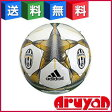 【新品】サッカーボール 5号球 AF5402JU フィナーレ キャピターノ 欧州クラブライセンス ユベントス アディダス adidas [送料無料]【smtb-ms】