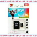 [新品][送料無料] シリコンパワー microSDHC SPR016GBSTH010V10DX 16GB CLASS10 アダプタ付き