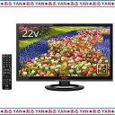 [新品][送料無料] シャープ 22V型 液晶テレビ アクオス LC-22K40 -B ブラック フルハイビジョン 外付けHDD対応