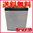 【中古良品】冷蔵庫 1ドア ペルチェ式 50L コンパクトサイズ AI-501-FR AiVN[送料無料]【smtb-ms】