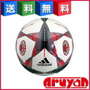 【新品】サッカーボール 5号球  AF5402AC フィナーレ キャピターノ ACミラン アディダス adidas ボールネットプレゼント [送料無料]【smtb-ms】