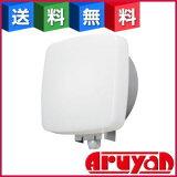 【新品】玄関照明 LEDセンサーライト ウォールタイプ BOS-WN1K-WS 白色 200lm 人感センサー付 角型 アイリスオーヤマ IRIS OHYAMA  [送料無料]【smtb-ms】