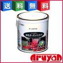 RoomClip商品情報 - 【新品】ペンキ アサヒペン 水性ガーデンペイント アースホワイト 0.7L