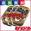 【新品】缶詰 さんま蒲焼 100g×30個 箱入り 極洋 キョクヨー [送料無料]【smtb-ms】