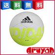 【新品】サッカーボール 5号球 AF5608WY エース グライダー アディダス adidas [送料無料]【smtb-ms】
