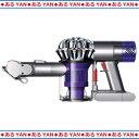 [新品][送料無料] ダイソン コードレス サイクロン式 布団クリーナー HH08MH SP パープル/ニッケル Dyson V6 trigger+ ハンディクリーナー