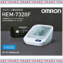 [未開封品][箱傷み][送料無料] オムロン 電子血圧計 上腕式 HEM-7320F フィットカフタイプ