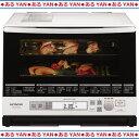 [送料無料][新品] 日立 スチームオーブンレンジ MRO-SV1000 (W) パールホワイト 33L