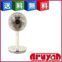 【新品】3Dファン 扇風機 PJ-F2DBG -Cベージュ系 DCモーター リモコン付 コードレス プラズマクラスター7000 シャープ SHARP [送料無料]【smtb-ms】