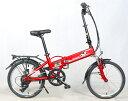 数量限定★格納式Panasonic製リチウムバッテリーモペット電動自転車 「忍」20インチ