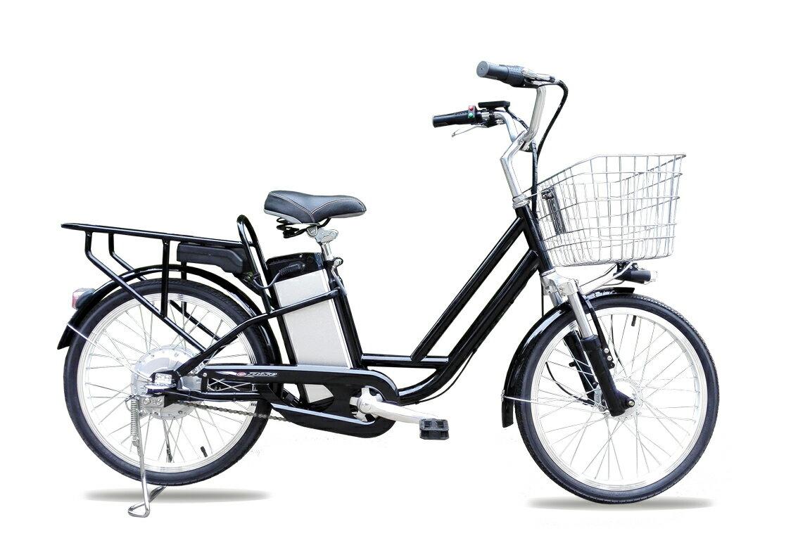 Bicycle★楽々坂道★リチウムイオン電池搭載!最強パワー48Vモペット型電動自転車「SPIRITS-X-Aスボックタイブ」カゴ付き:アルザン問屋in店 Bike moped SPIRITSシリーズ最強パワーになって帰ってきました。