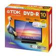 ★DR120DMC10UE TDK 録画用DVD-R デジタル放送録画対応(CPRM) 1-16倍速対応 5色カラーミックスディスク 10枚パック 5mmスリムケース