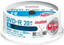 ★DVDR120PWBC20SAIM イメーション 録画用DVD-R デジタル放送録画対応(CPRM) 1-16倍速対応 インクジェットプリンタ対応・ホワイトワイドレーベル 20枚パック スピンドルケース入り