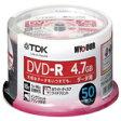 ★DR47PWC50PMY TDK データ用DVD-R 4.7GB 1〜16倍速対応 インクジェットプリンタ対応 スピンドルケース 50枚入り MY&OUR