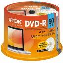 ★DR47ALC50PUE TDK データ用DVD-R 4.7GB 1-16倍速対応 パールカラーディスク(タイトルライン付き) 50枚