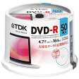★DR47PWC50PUE TDK データ用DVD-R 4.7GB 1-16倍速対応 ホワイトワイドプリンタブル 50枚スピンドル