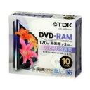 ★DRAM120DPB10U TDK DVD-RAMディスク録画用 10枚 (2-3倍速対応・CPRM対応・片面/標準120分・インクジェット対応プリンタブル・5mmケース)
