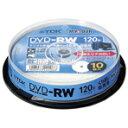 ★DRW120DPWA10PMY TDK DVD-RWディスク