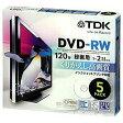 ★DRW120DPA5U TDK 録画用DVD-RW 1-2倍速 5枚【5mmスリムケース・インクジェットプリント対応】