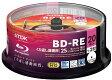 ★BEV25PWA20PA TDK 録画用ブルーレイディスク BD-RE 25GB 1-2倍速 ホワイトワイドプリンタブル 20枚スピンドル