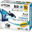 ★BRV25PWB10UD TDK 録画用ブルーレイ BD-R 1回録画用 25GB 1-4倍速 ホワイトワイド 10枚パック 5mmスリム
