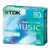 TDK������CD-R74ʬ10��ѥå�DearMUSIC�ʥǥ������ߥ塼���å���CD-RDE80CPMX10N