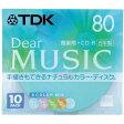 ★CD-RDE80CMX10N TDK 音楽用CD-R80分10枚パック Dear MUSIC(ディア・ミュージック)