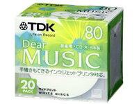 CD-RDE80PWX20NTDK/������CD-R700MB�ۥ磻�ȥ졼�٥�20��