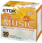 ★TDK CD-RDE80PPX20N 音楽用CD-R Dear MUSIC パールカラー・ディスク 20枚入