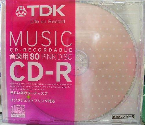 ★CD-RM80PPK-D TDK 音楽用CD-R 80分 インクジェットプリンター対応