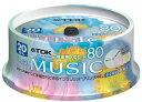 ★CD-RDE80CPMX20PS TDK 音楽用CD-R80分 20枚パックカラーミックスプリンタブル Dear MUSIC(ディア・ミュージック)