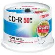 ★CDR80PWB50S イメーション データ用CD-R 700MB 52倍速 インクジェットプリンタ対応・ホワイトワイドレーベル 50枚パック スピンドルケース