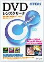 ★DVD-LC7G TDK DVD用レンズクリーナー