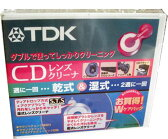 ★TDK CDクリーナー [TDK-CDLC48GP]