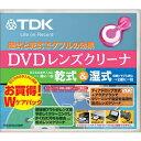 ★TDK データ用DVD湿式&乾式クリーナーWパック TDK-DVDLC48GP