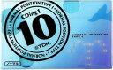 ★TDK オーディオカセットテープ(ノーマル) CDing1 10分 CD1-10U