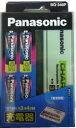【送料無料】★パナソニック 充電式ニカド電池専用充電器 BQ-340P