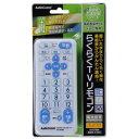【送料無料】 OHM AudioComm テレビ専用 らくらくTVリモコン AV-R750N 【代引き】【同梱】不可