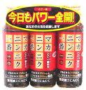 阪本漢法製薬 マカ・ニンニク一番 50ml 3本セット