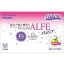 大正製薬 アルフェネオ 50ml×10本入り(医薬部外品)