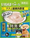 【いなば】ツナと緑黄色野菜 ≪かつお≫ 14g×8本入 (愛犬用)