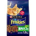 【ネスレピュリナ】フリスキードライ 室内ネコ用 まぐろ・チキン・野菜入り(1.8kg)