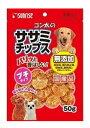 【サンライズ】ゴン太のササミチップス プチタイプ ( 50g )