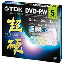 ★DRW120HCDMA5A TDK 録画用DVD-RW CPRM対応 1-2倍速対応 5色カラーミックス 超硬シリーズ 5枚パック